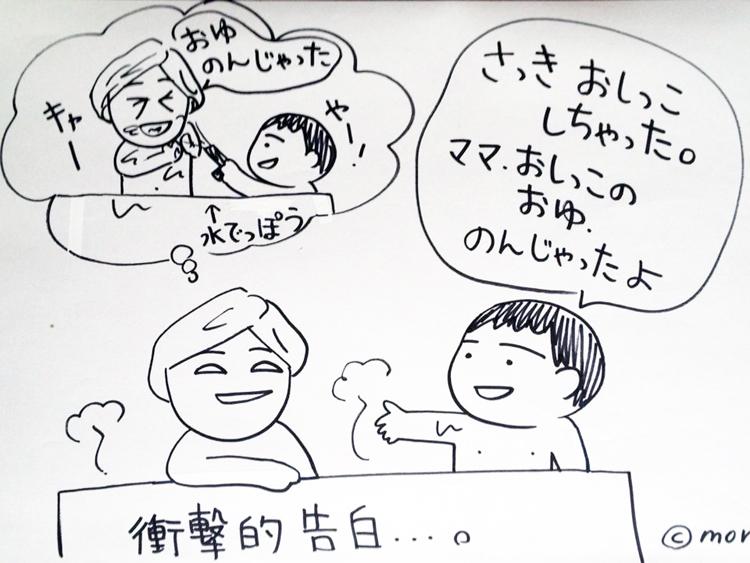 mon 糸島 子育てシンガー