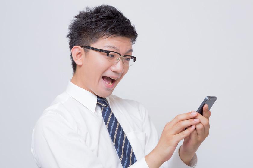 動画広告 福岡