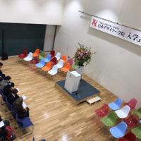 専門学校入学式
