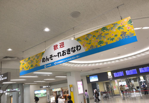 沖縄イベント撮影