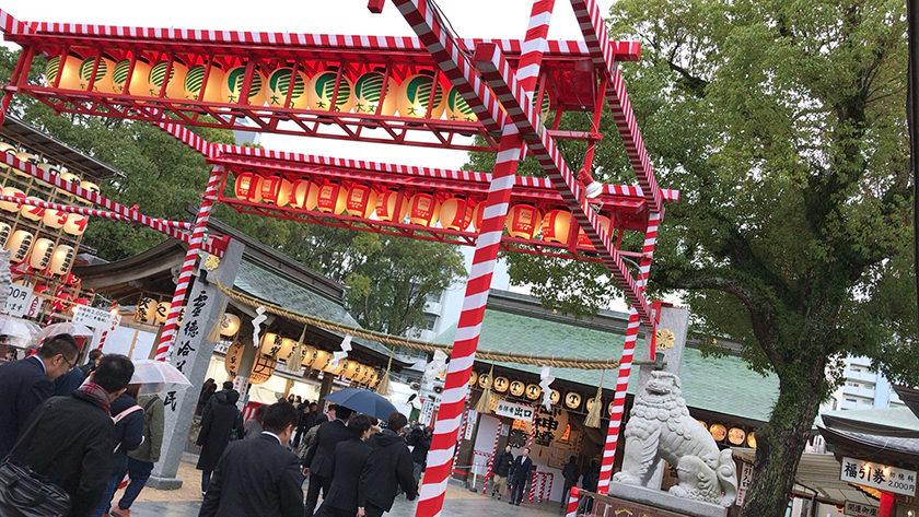 10日恵比寿神社