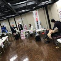 アクロス福岡展示会
