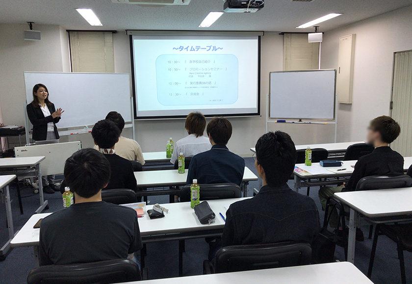 福岡 セミナー