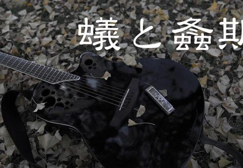 福岡ミュージック・ビデオ制作